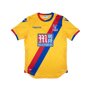 2016-2017 CRYSTAL PALACE AWAY S/S #14 LEE CHYNG-YONG (W/TAG)